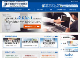 Braina.net thumbnail