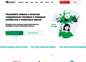 Brainapps.ru thumbnail
