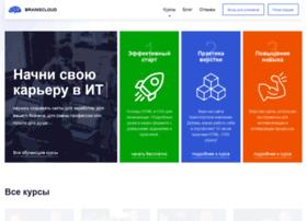 Brainscloud.ru thumbnail