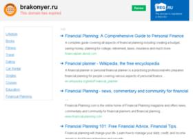 Brakonyer.ru thumbnail