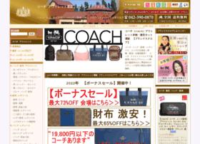 Brand-square.jp thumbnail