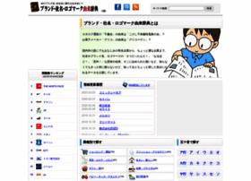 Brand-yurai.net thumbnail