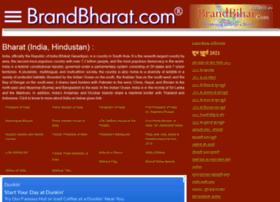 Brandbihar.com thumbnail
