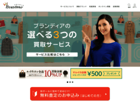 Brandear.jp thumbnail
