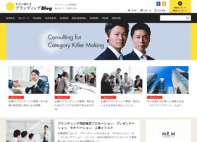 Branding-blog.jp thumbnail