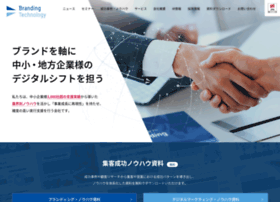 Branding-t.co.jp thumbnail