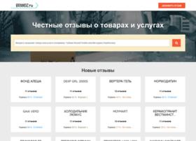 Brandz.ru thumbnail