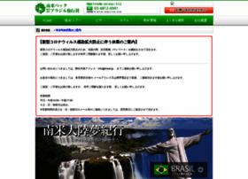 Brasil.co.jp thumbnail