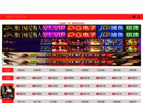 Brasilartmix.com thumbnail