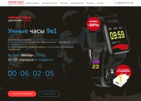 Braslet-davlenie.ru thumbnail