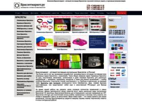 Brasletmarket.ru thumbnail