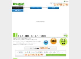 Brastech.co.jp thumbnail