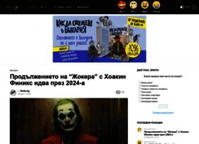 Brato.bg thumbnail