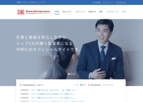 Braveentrepreneur.jp thumbnail