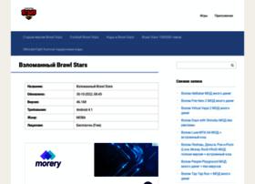 Brawl-stars-pro.ru thumbnail