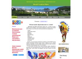 Brazilcarnival.ru thumbnail