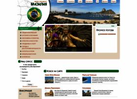 Brazilya.ru thumbnail