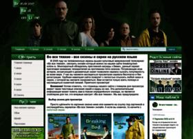 Breaking-bad-online.ru thumbnail