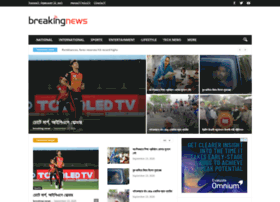 Breakingnews-bd.com thumbnail