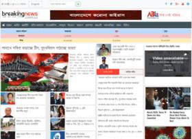 Breakingnews-bd.net thumbnail