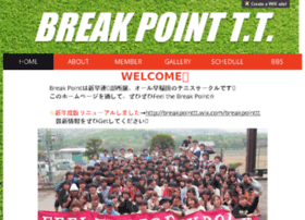 Breakpoint.or.tv thumbnail