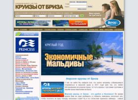 Breeze.ru thumbnail