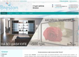Breston.com.ua thumbnail