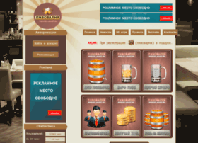 Brewery-money.ru thumbnail