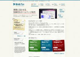 Brick-plan.jp thumbnail