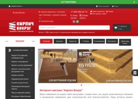 Brick360.ru thumbnail