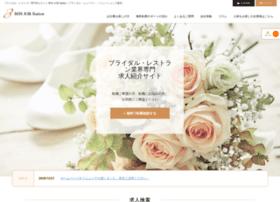 Bridal-solutions.co.jp thumbnail