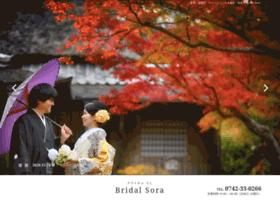 Bridal-sora.jp thumbnail