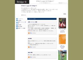 Bridgeit.co.jp thumbnail