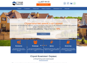 Brigada-rio.ru thumbnail