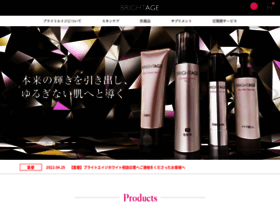 Brightage.jp thumbnail