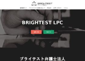 Brightest-lawfirm.com thumbnail