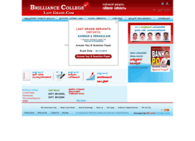 Brilliancecollegelastgrade.com thumbnail