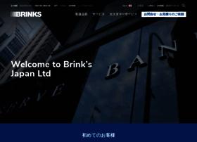Brinks.co.jp thumbnail