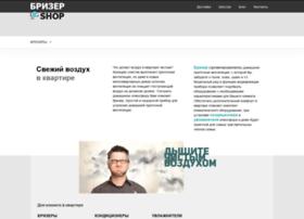 Brizer-shop.ru thumbnail