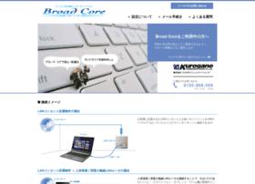 Broad-core.jp thumbnail