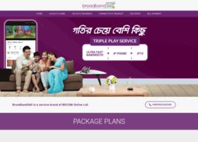 Broadband360.com.bd thumbnail