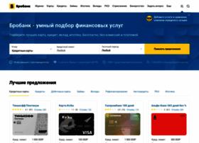 Brobank.ru thumbnail