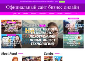Brodyaga1.ru thumbnail