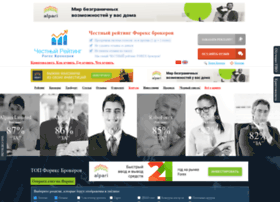 Brokers-fx.ru thumbnail
