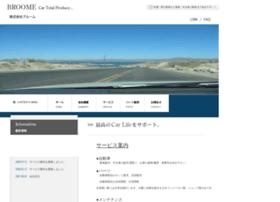 Broome.jp thumbnail