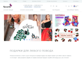 Broshechka.ru thumbnail