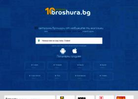 Broshura.bg thumbnail