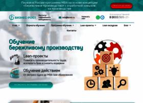 Brost.ru thumbnail