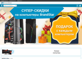 Brstar.ru thumbnail