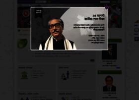 Brta.gov.bd thumbnail